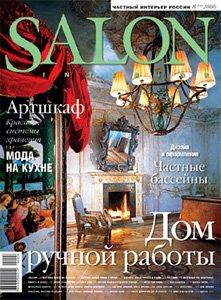 Salon-interior №8 (108) 2006