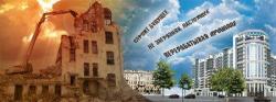 «Терминатор»: Дом Рогова теперь наш