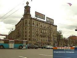 Представлен обновленный проект реконструкции Пушкинской площади
