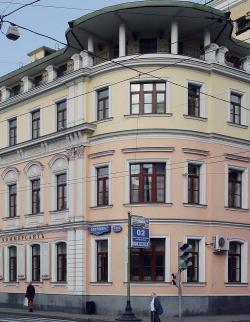 Реконструкция административного здания на Покровке