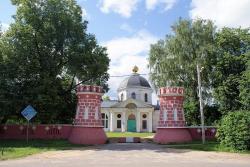 Ярополец Гончаровых