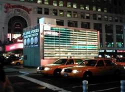Призывной пункт на Таймс-Сквер, Нью-Йорк