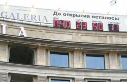 Что построили вместо «ямы» у Московского вокзала?