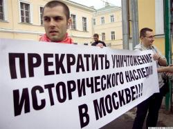 Памятный штраф. Мосгордума предлагает ужесточить наказание за причинение вреда объектам культуры