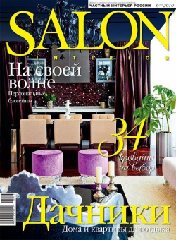 Salon-interior  № 6 (150) 2010
