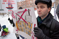 Митинг градозащитников