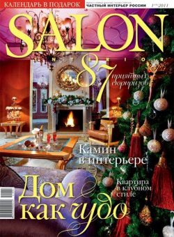 Salon-interior № 1 (156) 2011