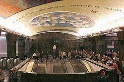 Фото: Валерий Мельников / Коммерсантъ Оказалось, что хорошая архитектура все еще может появляться в Москве, но под землей