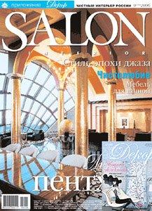 Salon-interior № 9 (109), 2006