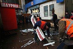 Москва на досадном положении