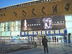 Концептуальный make-up для «Пушкинского». У главной площадки Московского кинофестиваля, возможно, будет новое лицо