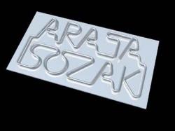 Логотип Arata Isozaki & Associates.