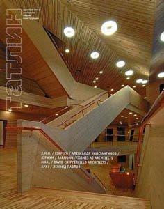 TATLIN news №4|34|2006
