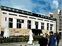 Здание французского посольства. Кристиан де Портзампарк