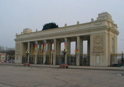 Центральный парк культуры и Абрамовича