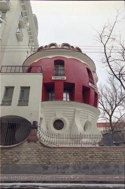 «Дом-яйцо». 1998-2002
