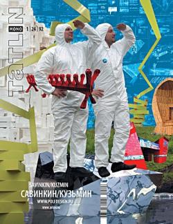 TATLIN MONO № 1|24|92|2011