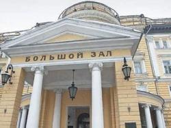 Летняя премьера. Большой зал Московской консерватории примет музыкантов 1 июня