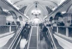 """Московское метро: """"сильно и богато"""""""