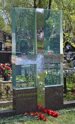 Памятник Сергею Киселеву. Фотография Марины Новиковой