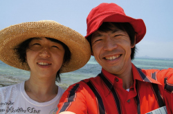 Момойо Кайдзима и Йосихару Цукамото