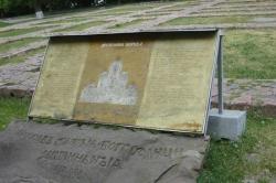 УПЦ-МП (РПЦ) планирует построить новое бетонное здание на месте фундаментов Десятинной церкви