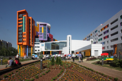 "FNKC ""Centre of Pediatric Hematology, Oncology and Immunology"""