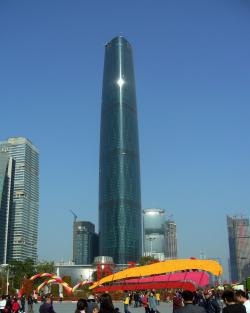 Международный финансовый центр Гуанчжоу