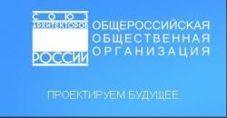 Союз архитекторов и Народный фронт. Комментарий Президента САР А.В. Бокова