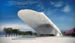 Музей завтрашнего дня
