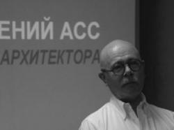 Евгений Асс: Архитектура вечна, а политика временна
