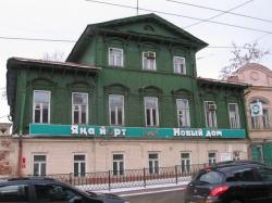 Казань 2011. Сносительный бум
