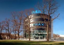 Кинотеатр IMAX в Вене