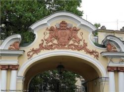 Усадьба Шереметевых в Петербурге