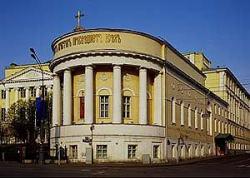 Домовый храм мученицы Татианы Московского Университета. Фото: st-tatiana.ru