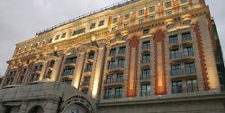 Гостиница  «Ритц-Карлтон» , Москва, ул.Тверская,3.