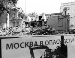 «Полномочия, противоречащие закону». Эксперт «Архнадзора» оценил учреждение новой комиссии по охране исторического облика Москвы