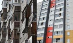 В Челябинске начинают действовать новые градостроительные правила