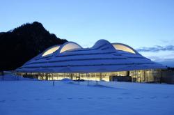 Конькобежный стадион Max Aicher Arena – реконструкция