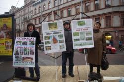 Пикет 18 ноября: сохраним историческую память