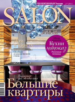 Salon-interior № 3 (158) 2011