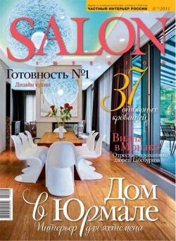 Salon-interior № 6 (161) 2011