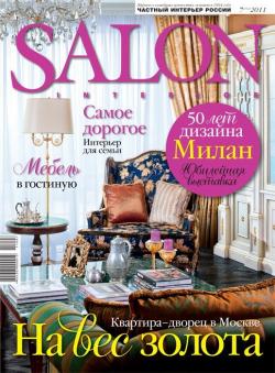 Salon-interior № 7 (162) 2011