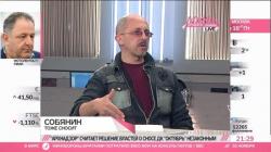 Собянин пошел по стопам Лужкова и сносит памятники архитектуры
