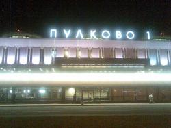 """""""ЭкспоФорум"""" приступил к стройке. Началось строительство конгресс-центра в Пулково"""