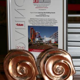 Дом Года-2012: наградили всех