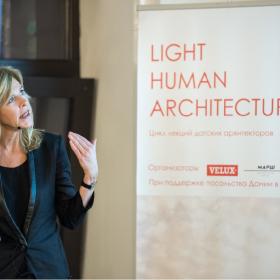 Видеозапись лекции Хелле Юул «Свет Копенгагена. Перспектива из Скандинавии»