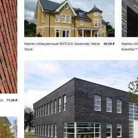 Для самых красивых домов! Компания «Кирилл» представила свой новый сайт