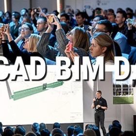 ARCHICAD BIM DAY-2019: подводим итоги