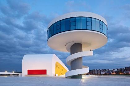 Международный культурный центр Оскара Нимейера